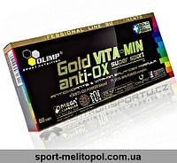 Olimp Gold VITA-MIN Anti-OX Super Sport 60 капс.