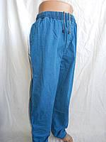 Брюки MONDO джинсовые.норма