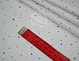 Бязь с мини-звёздами голубого и серого цвета № 683, фото 6