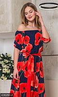 Выразительное женское платье в пол приталенного фасона с оголенными плечами и цветочным принтом гуччи