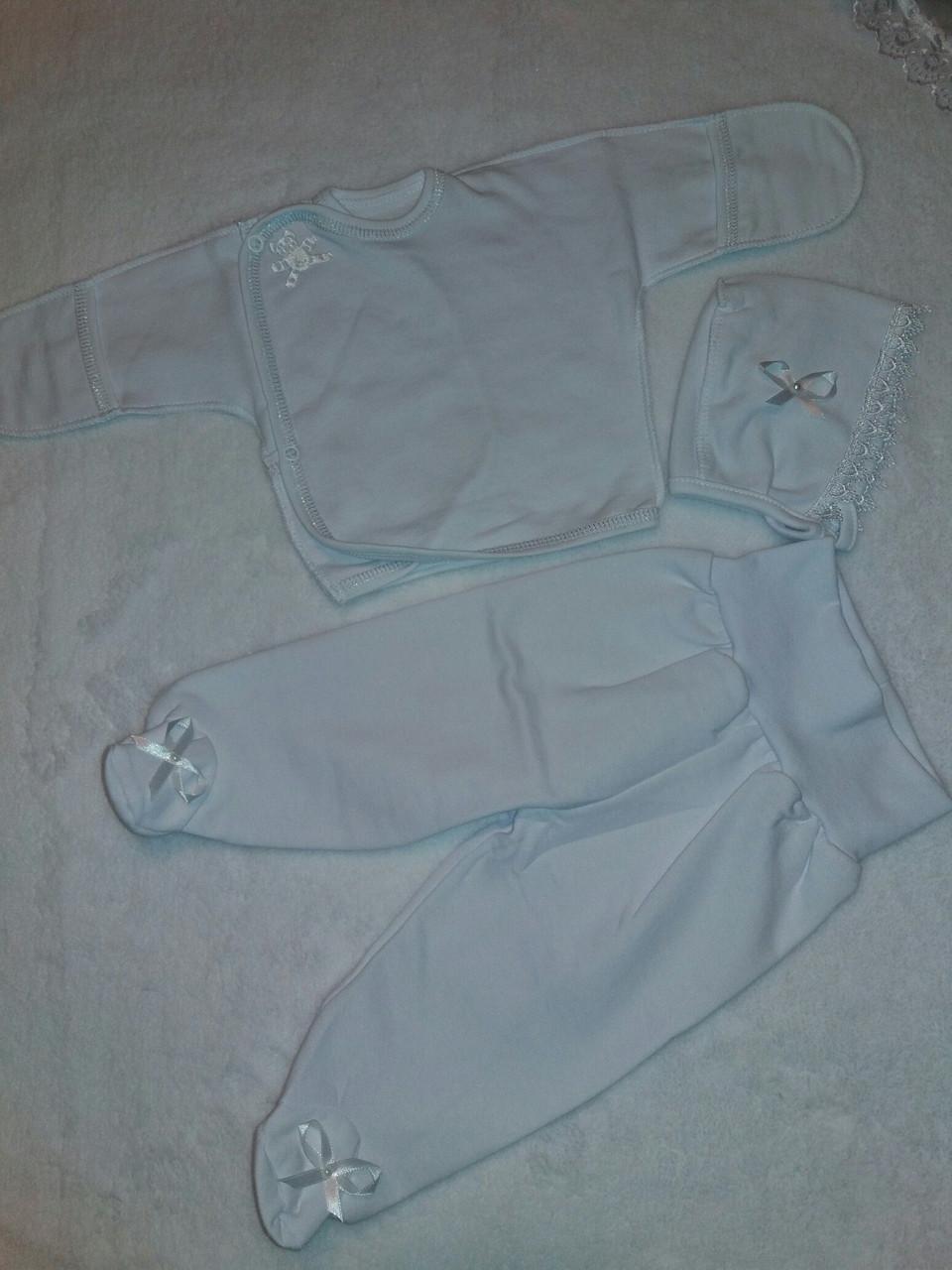 Комплект одежды для новорожденных из 3-х предметов белый! Украина!