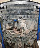 Защита картера двигателя и акпп Hyundai Accent  2010-, фото 8