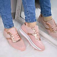 Кроссовки женские Rexha пудра 41 размер , белые кроссовки, белые кроссовки