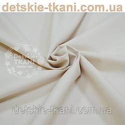 Ткань однотонная хлопковая Mist бежевого цвета ( № 684м)