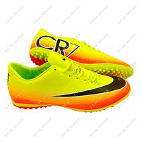 Обувь футбольная сороконожки Nike Mercurial CR7 Yellow FB180004 (р-р 40-45, желто-оранжевый)