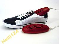 Сушка для обуви.Производство Украина