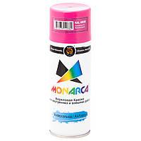 Краска аэрозольная Monarca RAL 4008 Сигнальный Фиолетовый 520 мл