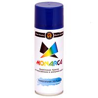 Фарба аерозольна Monarca RAL5005 Сигнальний Синій 520 мл