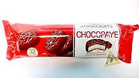 Шоколадное сендвич печенье с глазурью Chocopaye 12 штук 216 гр Турция