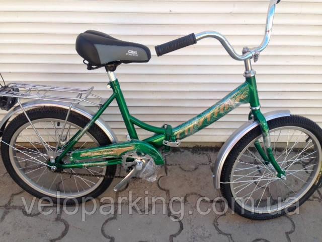Городской складной велосипед Спутник 20 (Украина) Харьков