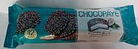Шоколадное сендвич печенье с глазурью в кокосовой стружке Chocopaye 216 гр Турция