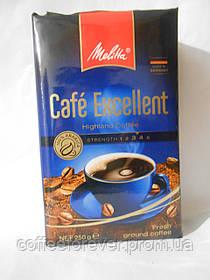 Кофе молотый Melitta Excellent 250 гр.