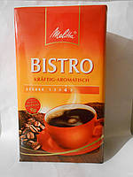 Кофе молотый Melitta Bistro kraftig aromatisch 500г 80% Арабика, 20% Робуста.,