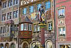 """Экскурсионный тур в Европу """"Алые паруса (Швейцария, княжество Лихтенштейн, Франция)"""", фото 2"""