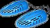 Сушка для обуви (синяя). Производство Украина