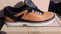 Кроссовки туфли Ecco Natural Motionмужские кожаные коричневые 40, 41, 42, 43, 44, 45 р
