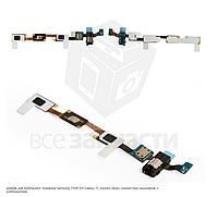 Шлейф для мобильного телефона Samsung J700F/DS Galaxy J7, кнопки меню, коннектора наушников, с компонентами