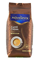 Зерновой кофе Movenpick Caffe Crema 1kg зерно Германия