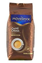 Зерновой кофе Movenpick Caffe Crema 500 гр. зерно Германия