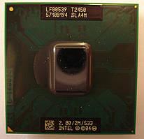 Процессор для ноутбука Intel  Core Duo T2450 2Ghz/2M/533 socket M + термопаста в ПОДАРОК