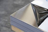 Лист нержавеющий пищевой 0,5х1000х2000мм AISI 201 (12Х15Г9НД) 4N+PVC шлифованая поверхность в плёнке