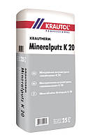 Сухая минеральная штукатурная смесь Krautol KRAUTHERM Mineralputz K20