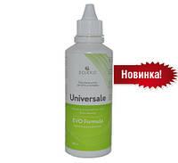 Раствор для линз Universale 380 ml