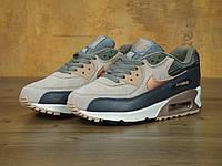 Кроссовки женские Nike Air Max 90 30341 бежевые