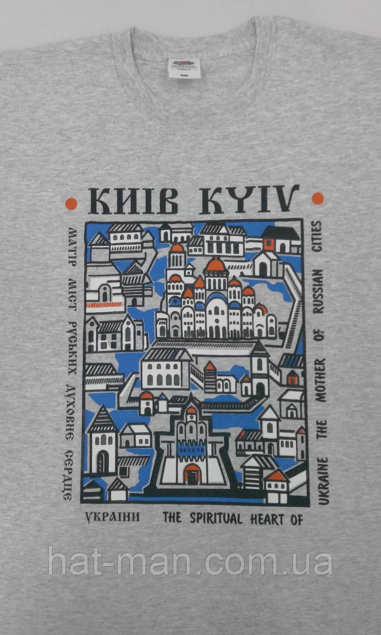 Київ столиця
