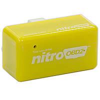 Чип тюнинг Nitro obd2 Chip для бензинового двигателя на 35% больше мощности на 25% больше крутящего момента