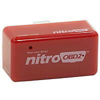 Чип тюнинг Nitro obd2 Chip для дизельного двигателя на 35% больше мощности на 25% больше крутящего момента