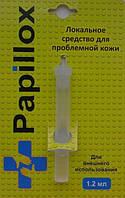 Papillox від папілом і бородавок (Папиллокс)