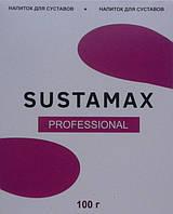 Sustamax Professional - Напій для суглобів (Сустамакс)