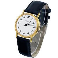 Ракета сделано в СССР позолоченные часы водозащитные противоударные - Vintage watches