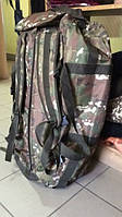 Рюкзак тактический ЗСУ на 100л (баул)