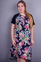 Калисто. Стильное платье больших размеров. Крупный цветок.