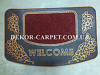 Welcome 0024