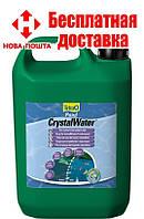 Tetra Pond CrystalWater, для очистки воды от грязевых примесей,3000 мл
