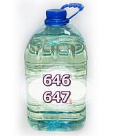 Растворитель 647 7,5л