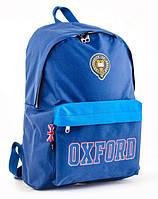 Рюкзак подростковый Yes  OX-15 Navy 553468 1 Вересня