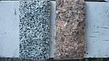 Гранітна плитка в Житомирі, фото 7