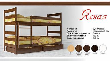 Кровать детская двухъярусная Ясная, фото 3