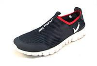 Кроссовки мужские  Nike Free Run 3.0 сетка,синие с белым  (найк фри ран)(р.41,43,44)
