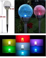 """Садово-парковый светильник 35 см. """"Премиум"""" - корпус нержавейка, режим RGB LED (изменений цвета свечения)."""