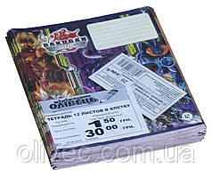 Тетрадь ученическая 12 листов клетка (20 тетрадей - 1 упаковка)