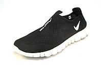 Кроссовки мужские  Nike Free Run 3.0 сетка,черные (найк фри ран)(р.43,44)
