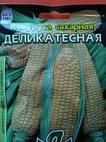 Кукуруза сахарная Деликатесная 30г