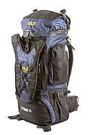 Рюкзак 70L JackWolfskin (Extreme 70)