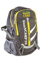 Рюкзак GREEN CAMP 20л