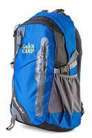 Рюкзак GREEN CAMP 40л